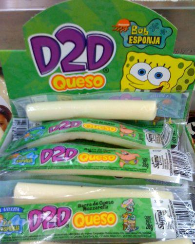 D2d queso de sigma alimentos brand endorsement y excelente naming hache - Empleo sigma alimentos ...